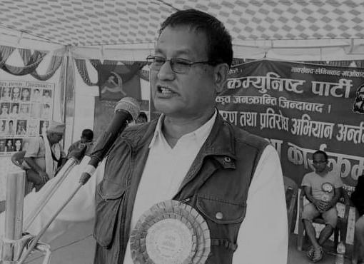 विप्लव नेकपाका केन्द्रीय नेता वीरजङ्गको दुःखद् निधन, शिवगढीमा श्रद्धाञ्जली